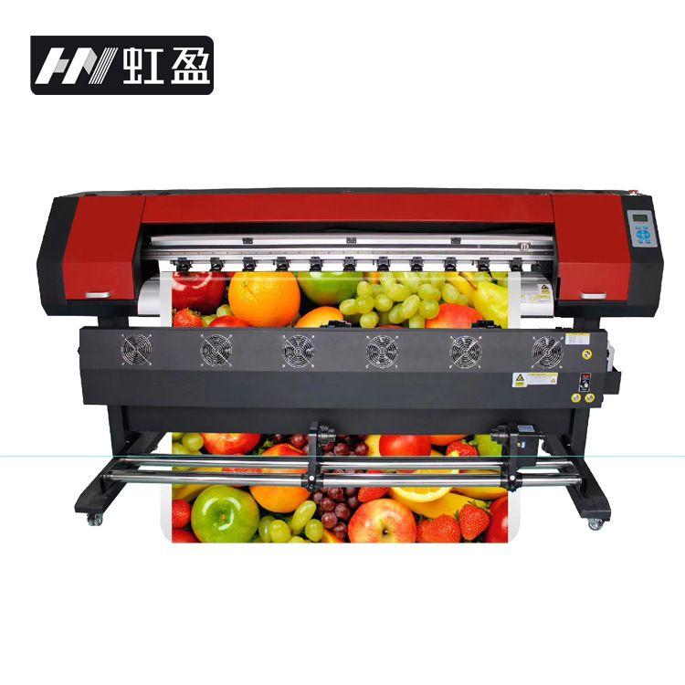 供应爱普生Epson/微压式写真机/户外广告喷绘机/室内国画打印机