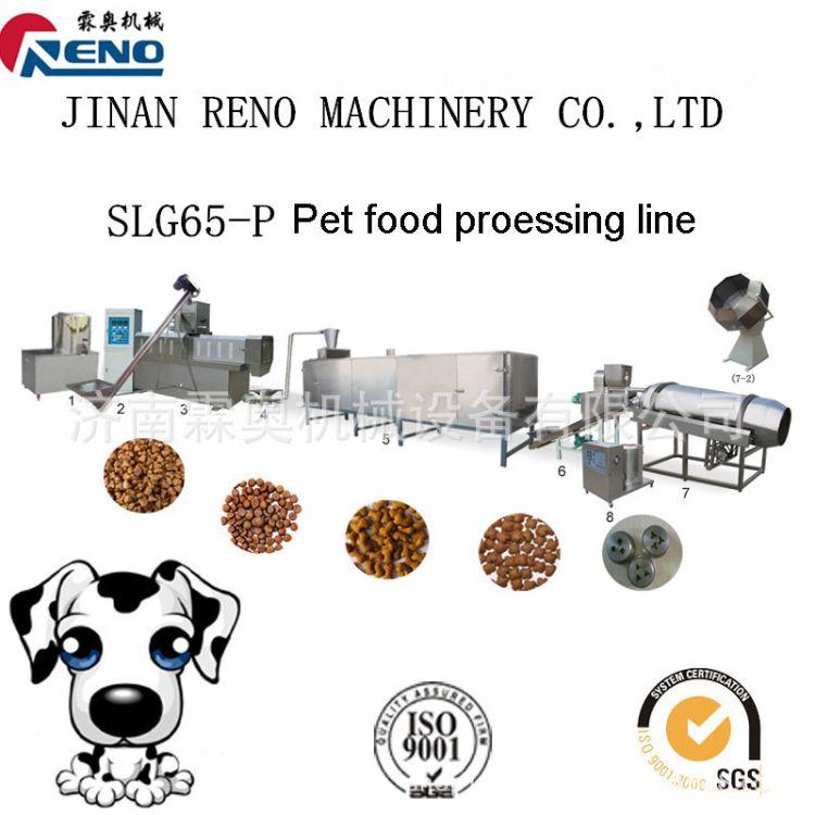 宠物饲料设备狗粮机器价格狗粮设备厂家