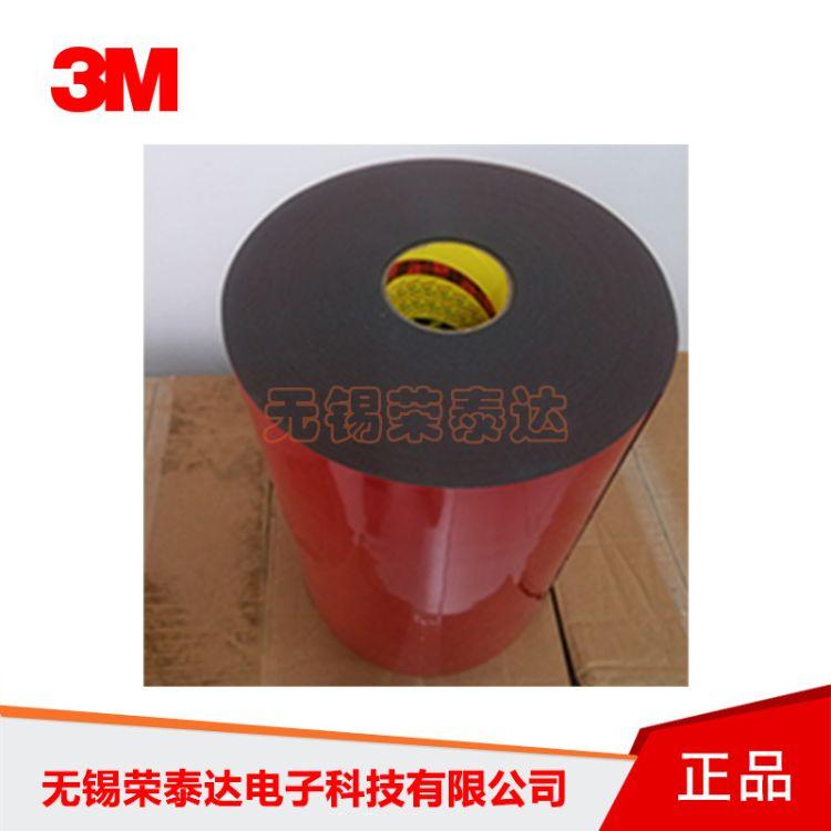 3MPT1500黑色泡棉双面胶带原装3M PT1500现货特价供应3mpt1500