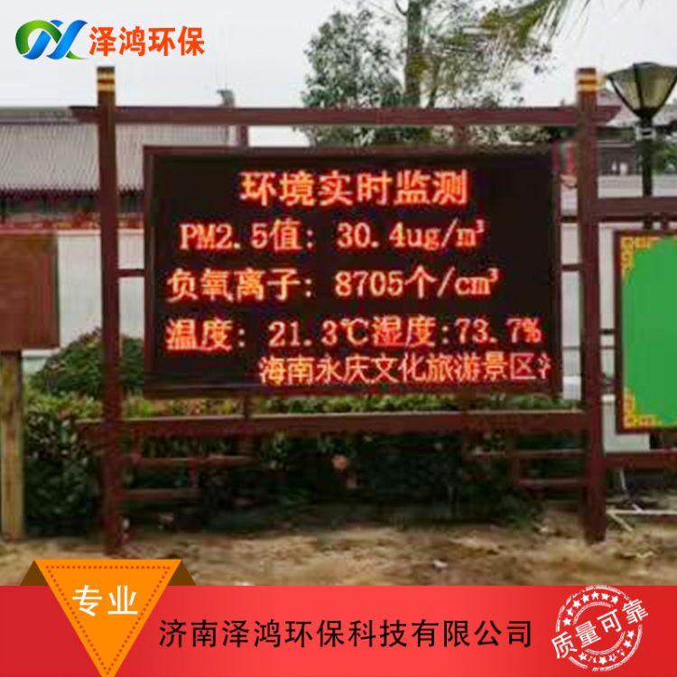 厂家直销贵州扬尘检测仪粉尘检测仪精密扬尘监测仪环保设备