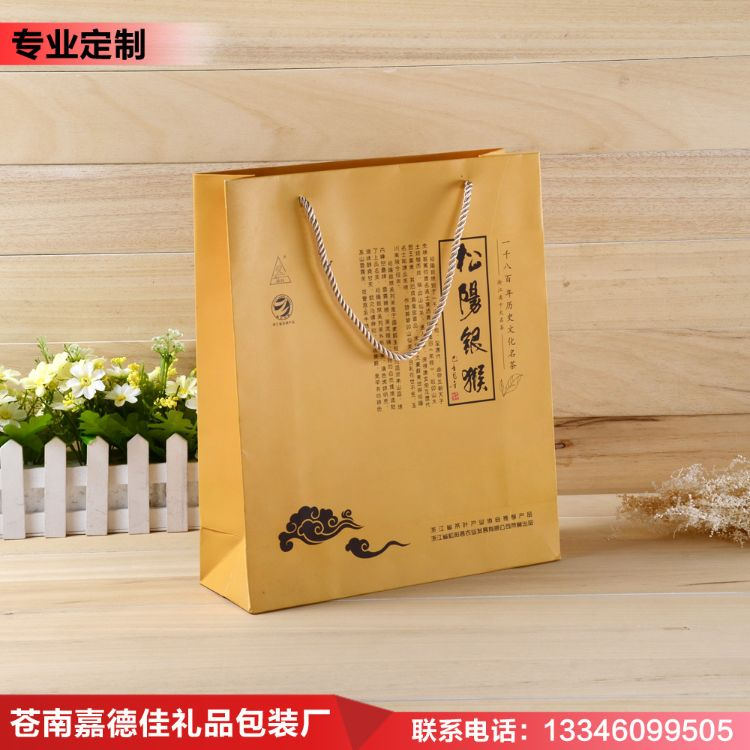 新年礼品喜庆包装袋子茶叶核桃坚果枣枸杞食品通用空白牛皮纸袋