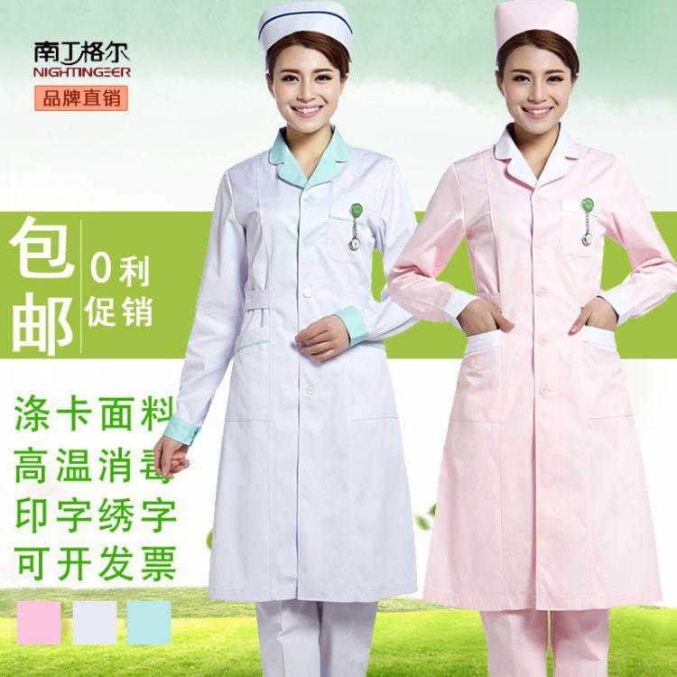 南丁格尔 护士服长袖冬款加厚女药店美容院工作服白大褂白粉蓝色