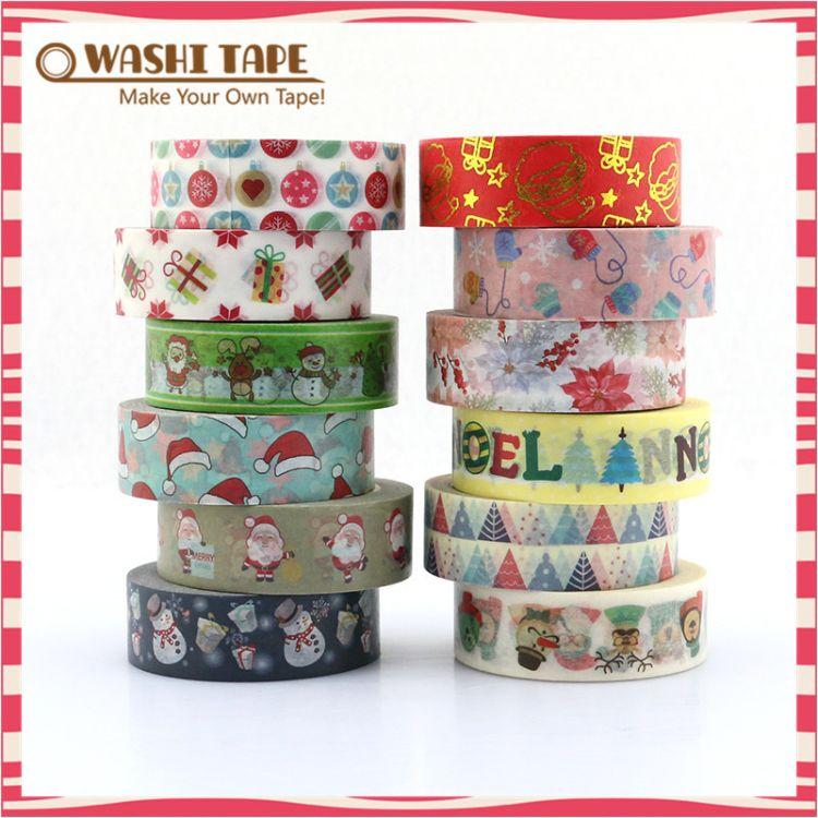 厂家直销和纸胶带 装饰印刷纸胶带 剪贴手工 装饰礼品物品 相框角贴