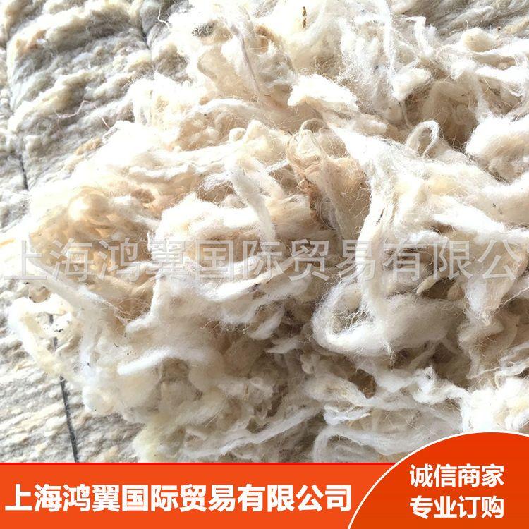 俄罗斯北高加索洗净绵羊毛64s-48s源产地直供 品质保障 欢迎来电