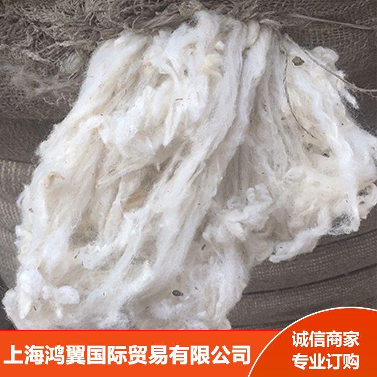 大量订购 俄罗斯北高加索洗净绵羊毛64s-48s源产地直供 品质保障