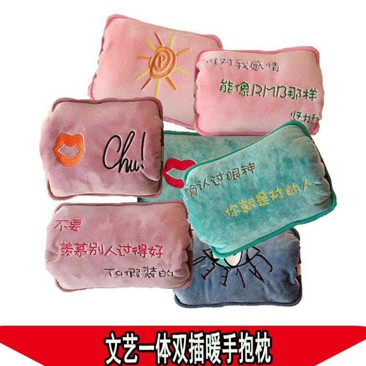 【文艺潮语电暖宝】新款个性便携式保暖充电注水热水袋电暖手宝