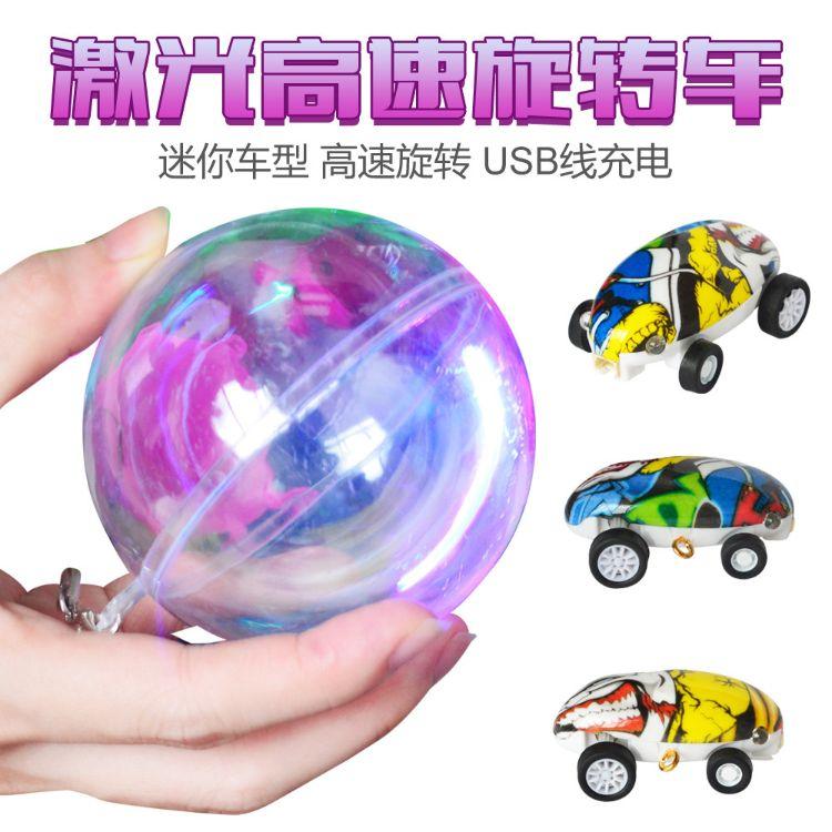 跨境热卖高速激光车USB充电 360度特技旋转儿童玩具车惯性翻斗车