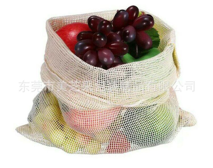 爆款束口网袋电子产品玩具收纳袋水果蔬菜网眼袋多色拉绳袋可定制