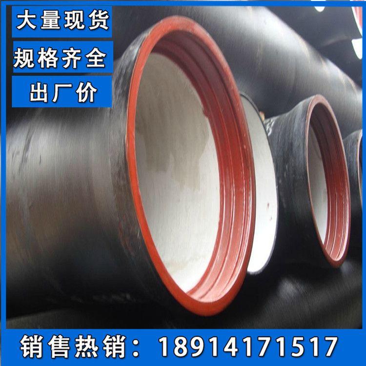 厂家直销排水专用球墨铸管 自来水用球墨铸铁管 消防用球墨铸铁管