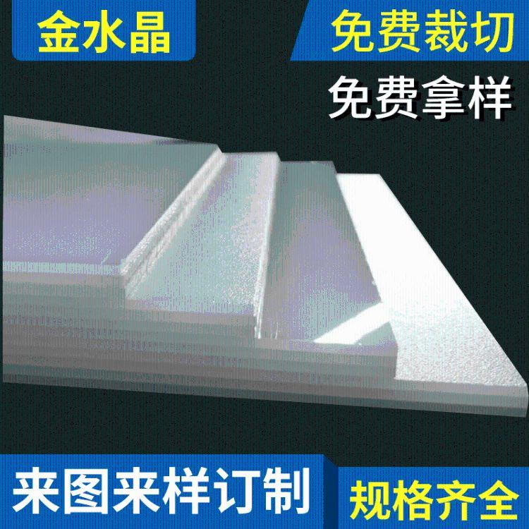 单面磨砂扩散板 5mm有机玻璃板 ps有机板磨砂