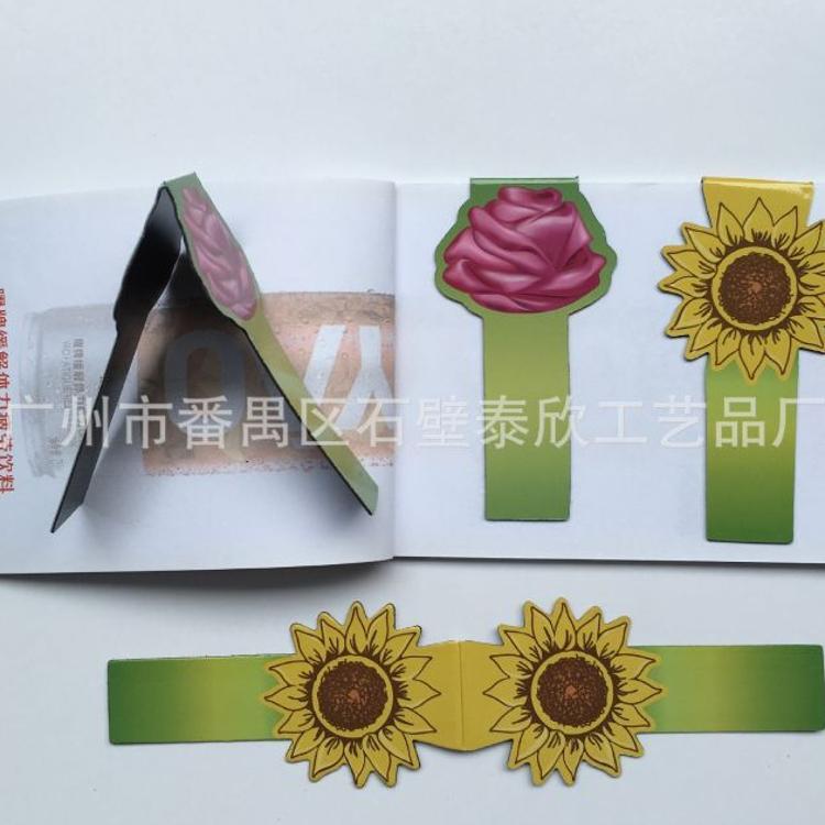 厂家定做logo 纸质书签 创意广告磁性书签对折 卡通软磁书签