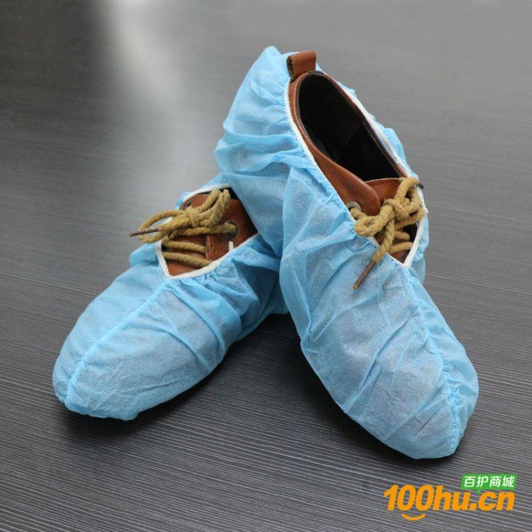 绿波一次性无纺布鞋套车缝加厚防尘防水家用塑料脚套100只装