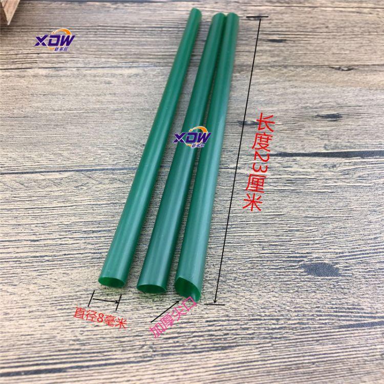 新多旺墨绿色中粗饮料吸管23厘米单支包装直径8毫米吸管
