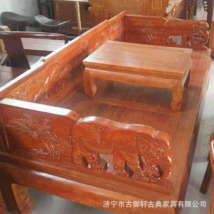 厂家直销老榆木罗汉床 实木罗汉床  古典中式象头罗汉床可定制