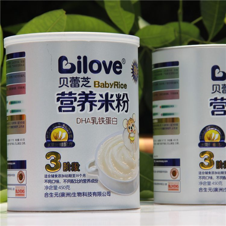专供食品级婴幼儿奶粉罐 米粉罐 牛皮纸马口铁圆筒包装纸罐定做