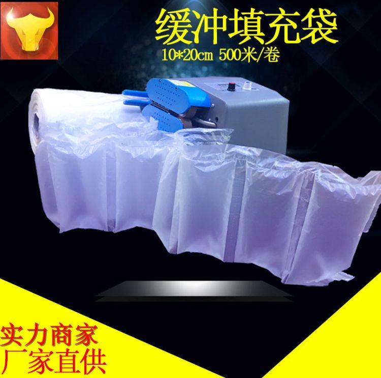 充气袋10*20 缓冲袋8000只填充减震气枕充气机箱膜上海厂家包邮