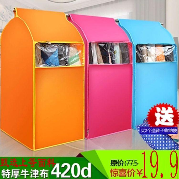 套衣柜圆形弧形挂式防潮衣带防尘罩对开可水洗装饰通用壁挂家用超