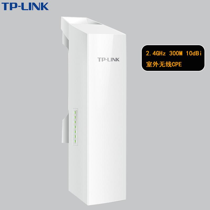 TP-LINK 2.4GHz 室外无线AP300M大功率网桥无线wifi TL-CPE200