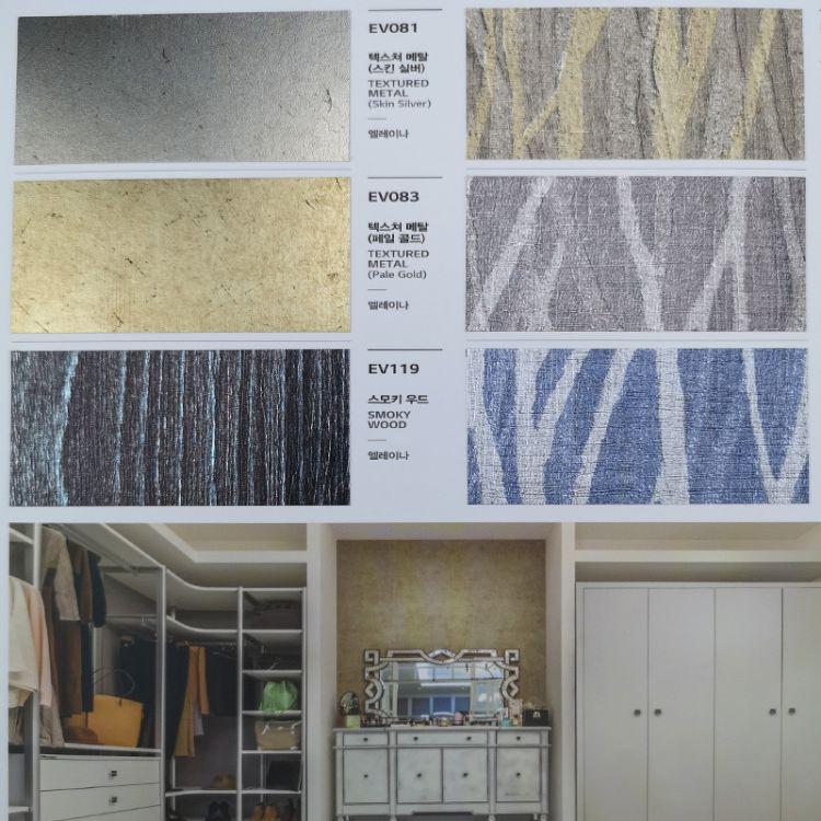 厂家现货直销 韩国lg家用背景墙 衣柜门装饰pvc背胶贴膜 欢迎咨询