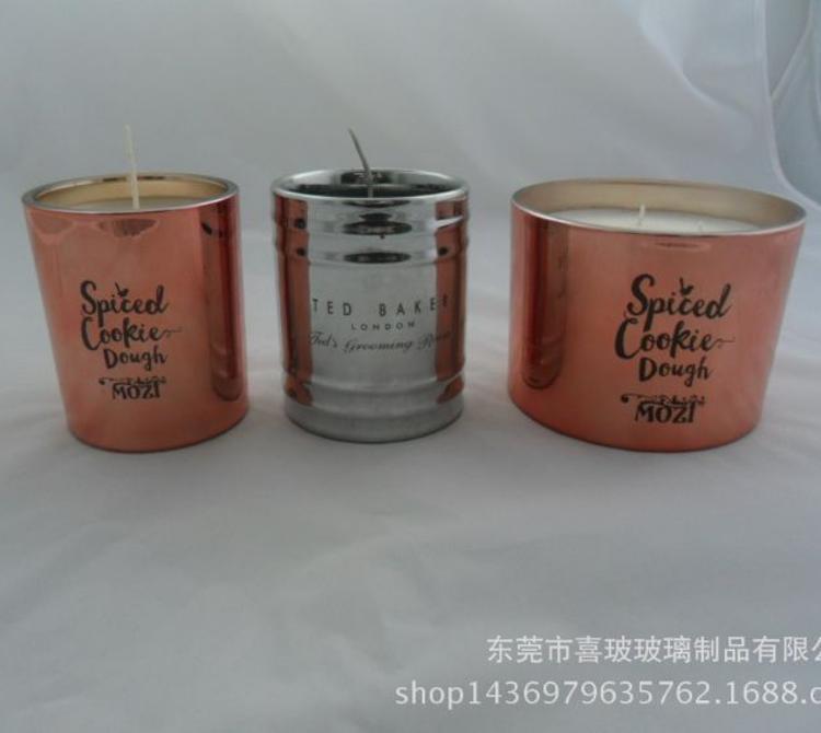 玫瑰金玻璃烛杯 玻璃香薰蜡烛 外电镀加丝印蜡烛杯 圣诞烛杯