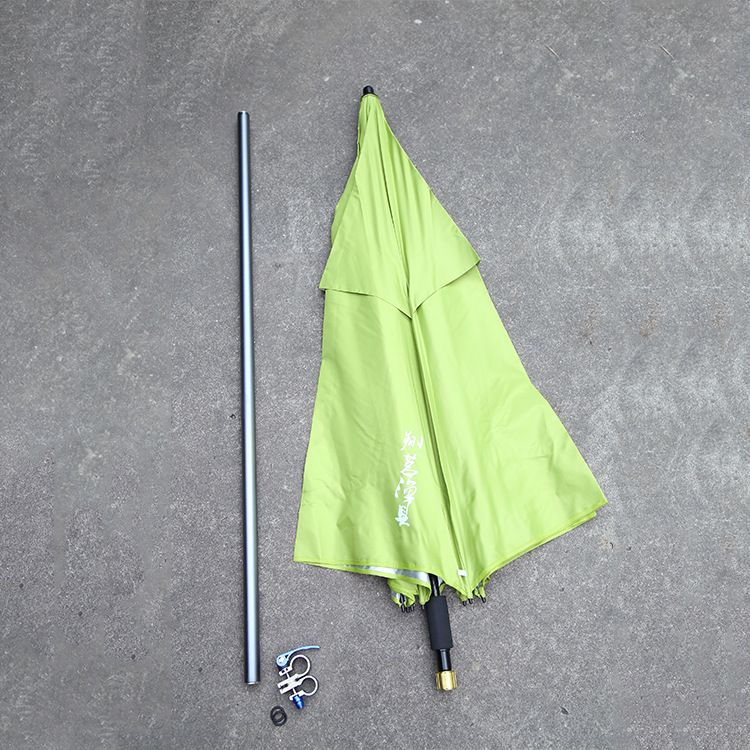 翔茗2米碳素长节伞(XM-203) 轻薄折叠遮阳伞钓鱼伞渔具批发