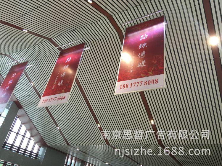 供应南京喷绘写真 价格优惠