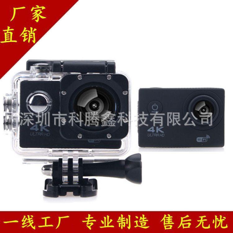 工厂直销 运动DV 4K 运动相机外贸户外1080P 30米防水无线WIF版