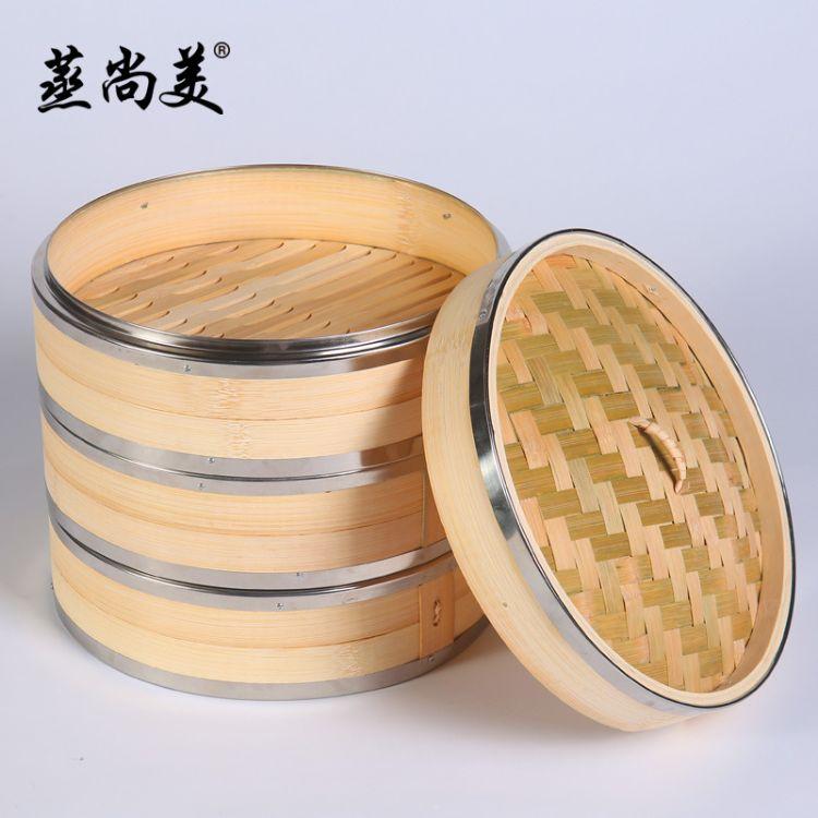蒸尚美毛竹蒸笼蒸包子馒头笼屉小笼包蒸笼 竹制不锈钢上下包边