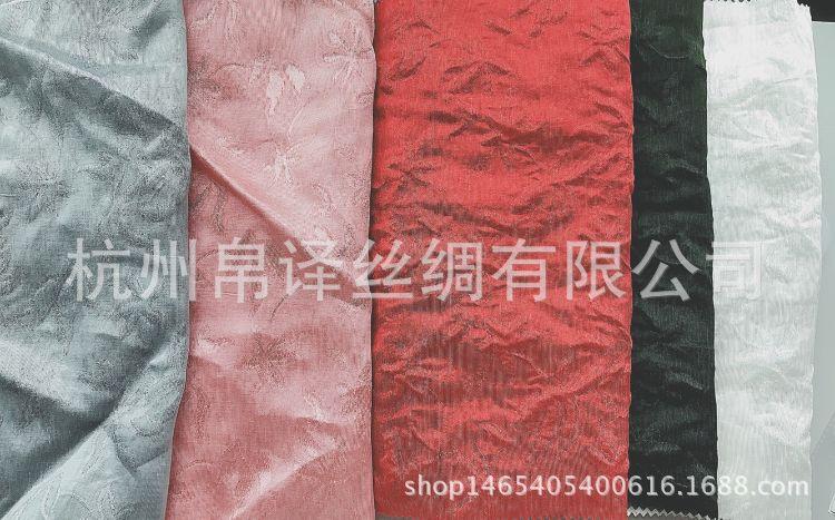 高档真丝交织服装面料33姆米闪晶双层提花新型花样布料厂家