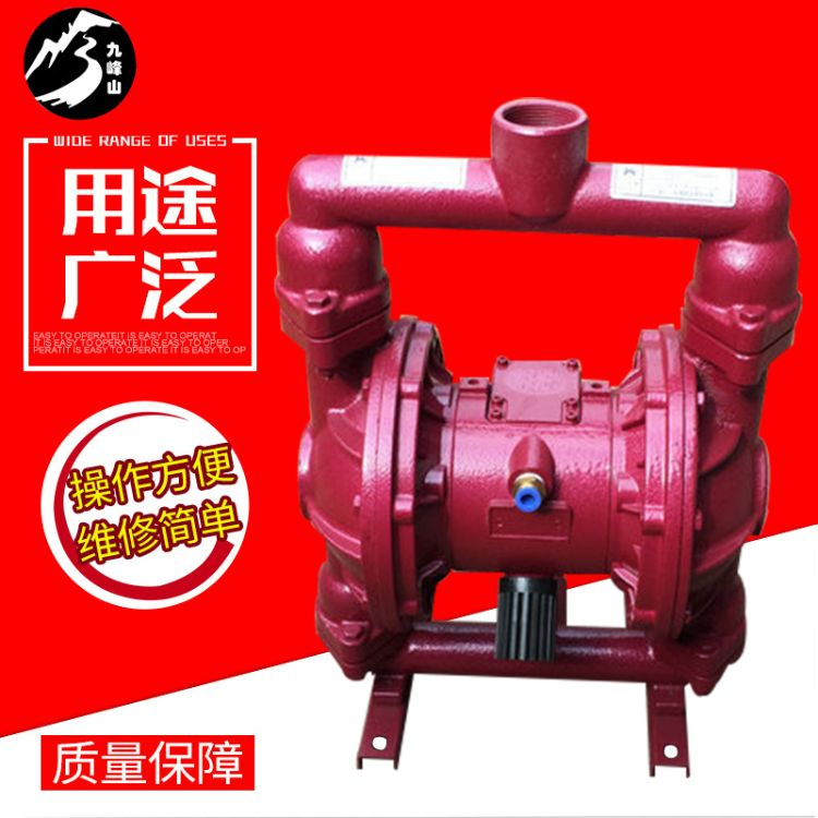 铸铁QBK-40气动隔膜泵 微型隔膜泵