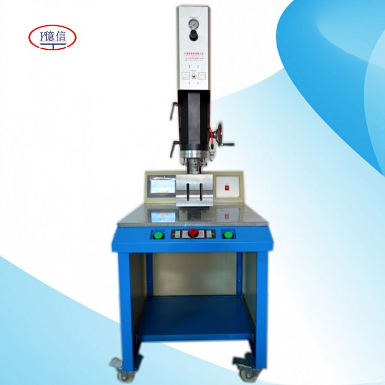 热板机 高周波熔接机 超声波清洗机 热压机 金属焊接机 音响网包布机