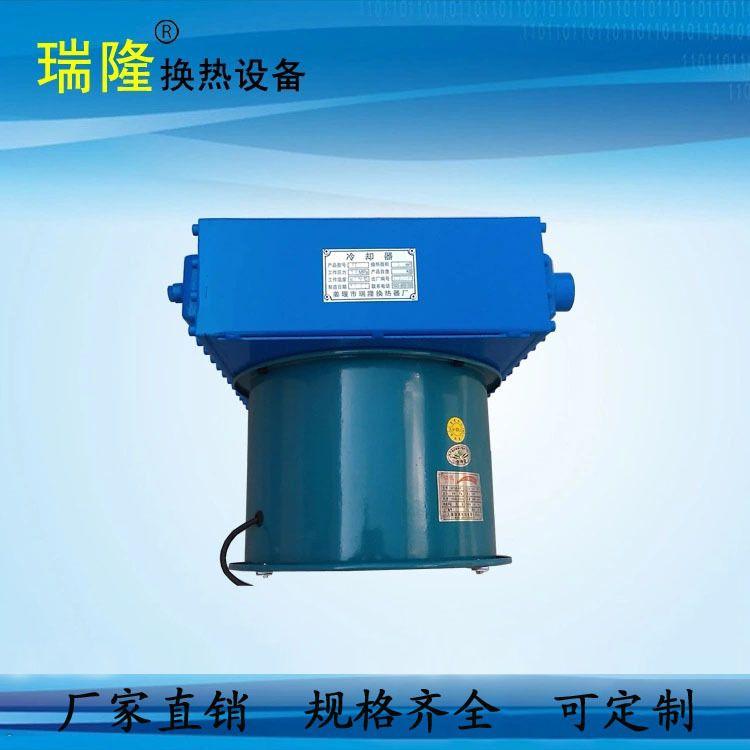 供应FL-2风冷式油冷却器 液压油散热器冷却器 风冷式油冷却器