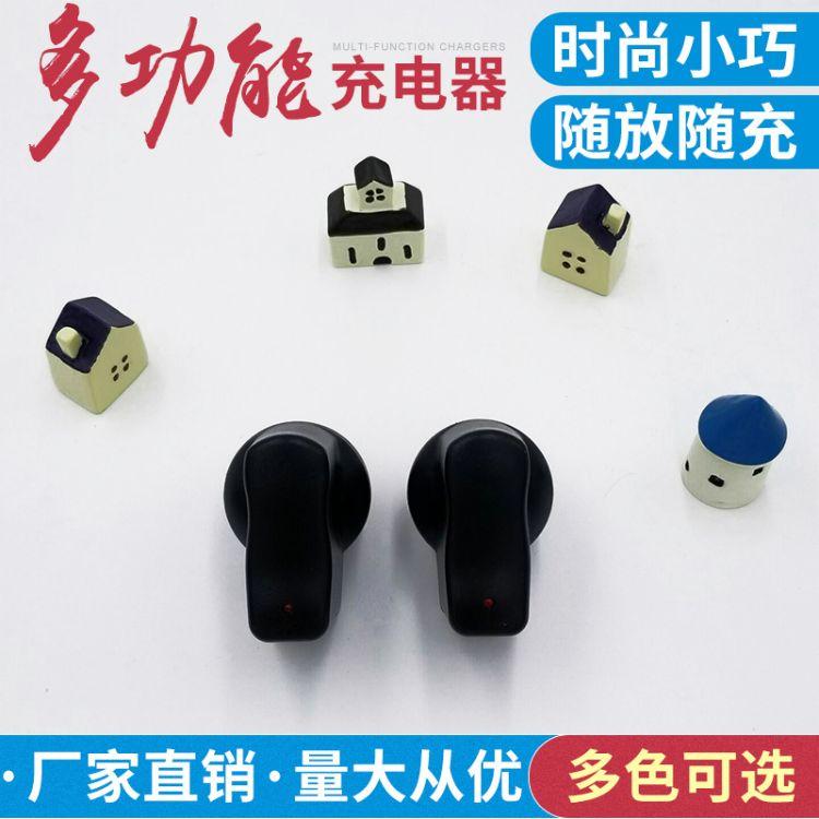Tennple 侧旁USB充电器 手机多功能充电器 扩音器视频机充电头
