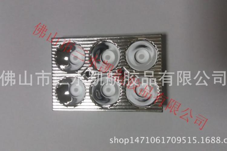 真空电镀加工塑料反光杯 LED反光杯 ABS反光杯 PC反光杯