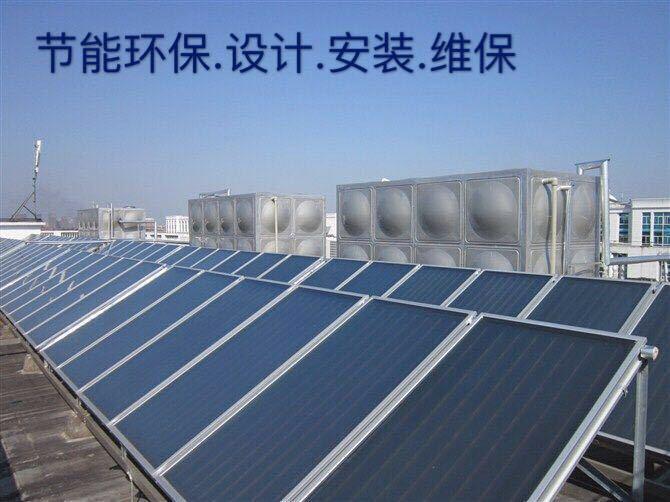 深圳东莞惠州 商用 民用 工厂 学校 酒店 宾馆 太阳能热水热泵