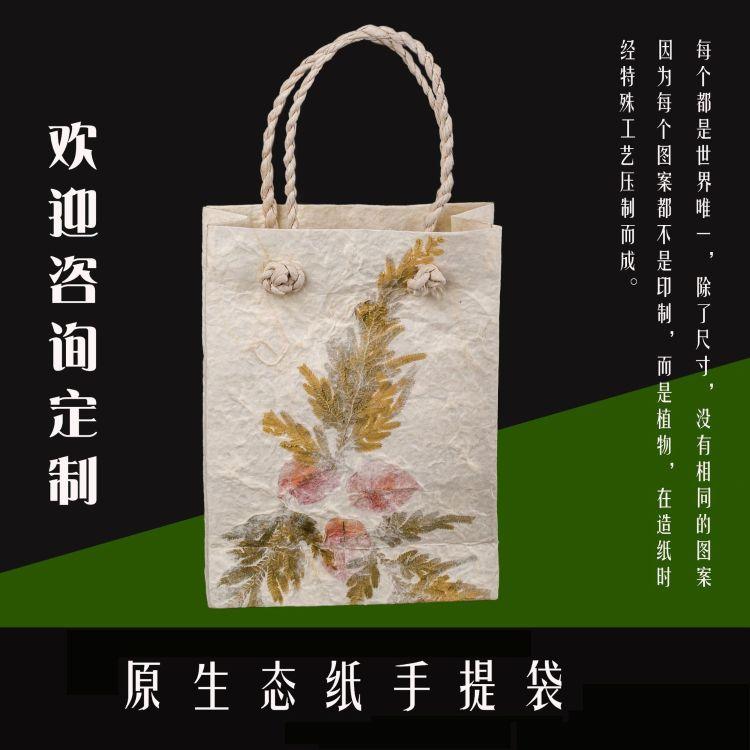 手提袋定制 纸袋设计印刷