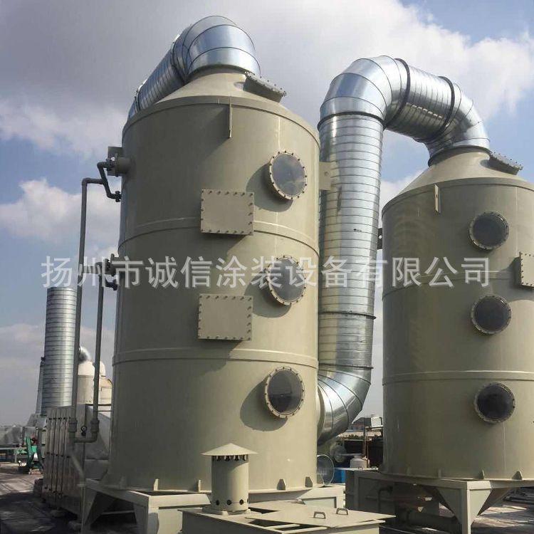 旋流板塔 填料塔 喷淋塔 环保废气治理设备 活性炭吸附 光氧分解