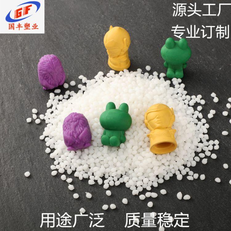 TPR 本色或透明 注塑TPR材料 国丰塑业厂家直供 用途范围广可订做