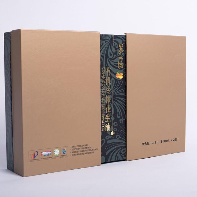 厂家定制食品包装盒 通用异型鞋盒工艺特种纸 天地盖食品盒批发