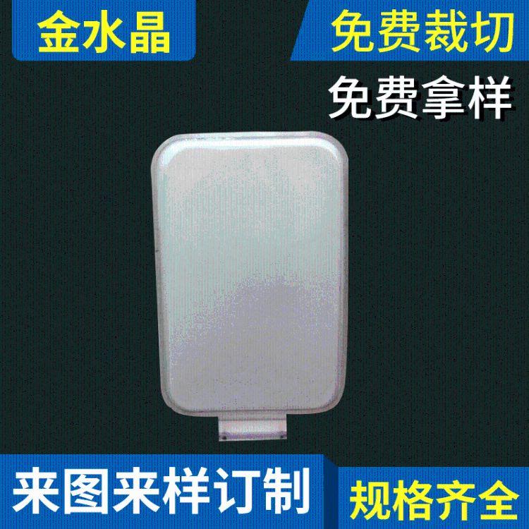 金水晶 ps有机玻璃扩散板 平板灯扩散板PS有机玻璃板