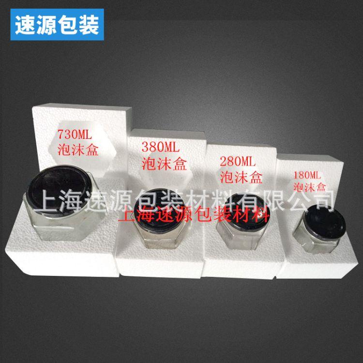 730ml380ml280ml180ml蜂蜜泡沫盒定做 方形白色食品防震泡沫盒