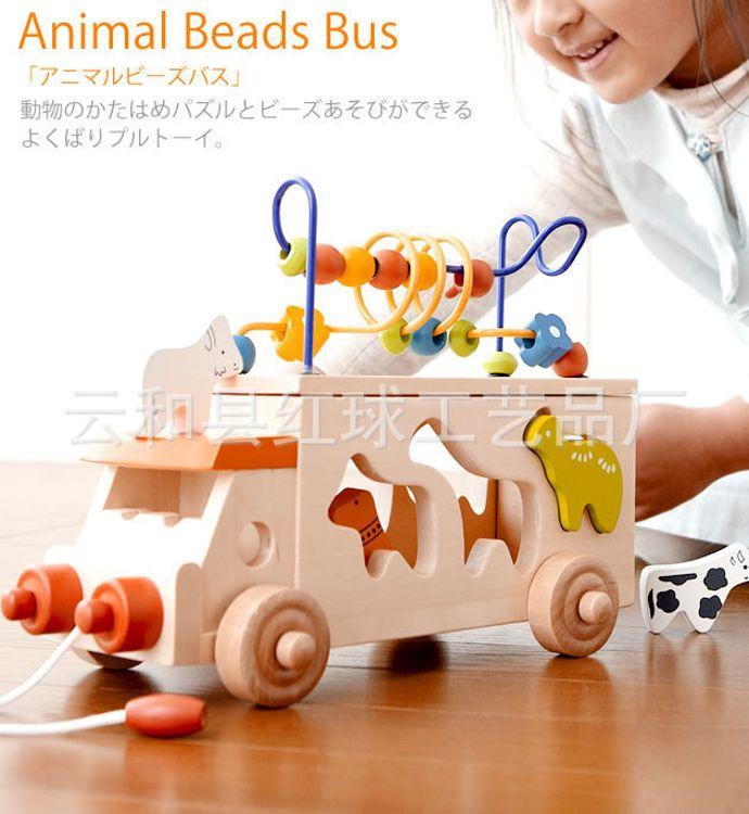 出口正品动物绕珠车串珠玩具 儿童益智早教启蒙玩具