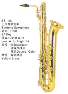 柏圣上低音萨克斯风管乐器初学降E调萨克斯成人儿童演奏考级批发