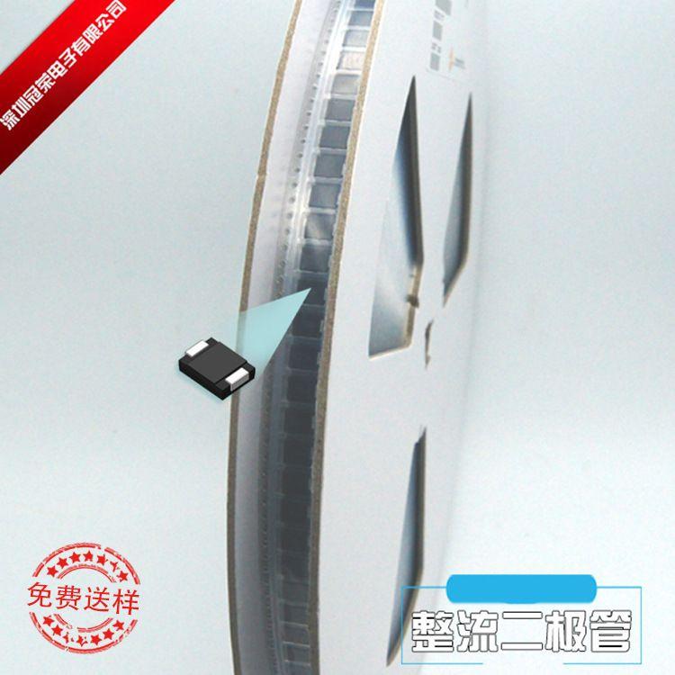 免费送样 GS5M 贴片整流 二极管  SMC封装 高品质
