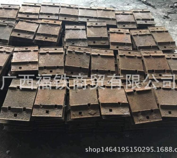 广州 地铁配件 高铁配件 铁路钢轨配件 铁垫板 有现货
