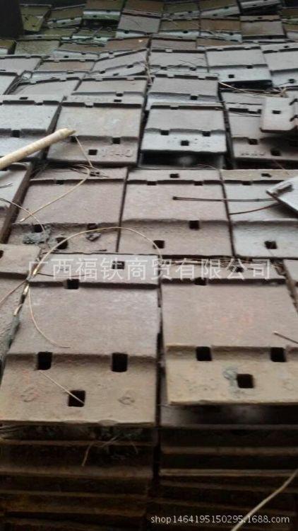 深圳 高铁 地铁  铁路钢轨配件 铁垫板