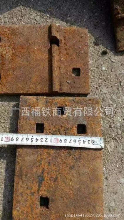 武汉 高铁配件 地铁派件 铁路 钢轨配件 P50铁垫板 再用钢轨