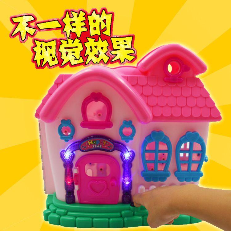 儿童公主堡垒别墅送粉红的小猪小佩猪女孩电动灯光过家家礼品玩具