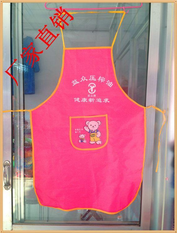 厂家批发无纺布牛津布PVC防水广告促销围裙可专业定制印广告