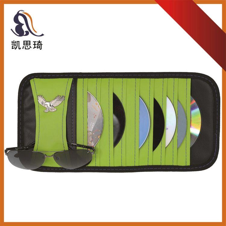 汽车cd包真皮遮阳板套车载CD夹多功能车用碟片包光盘收纳袋